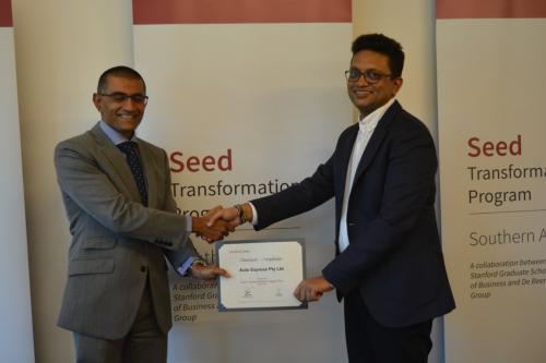 Seed 15